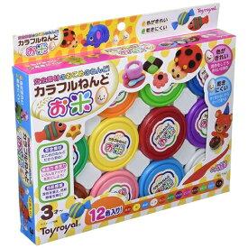 7342 カラフルねんどお米12色おもちゃ こども 子供 知育 勉強 3歳
