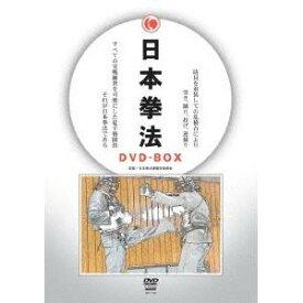 日本拳法 DVD-BOX 【DVD】