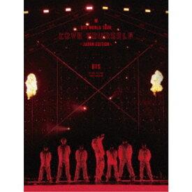 BTS/BTS WORLD TOUR 'LOVE YOURSELF' 〜JAPAN EDITION〜 (初回限定) 【DVD】