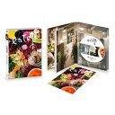eatrip 【DVD】
