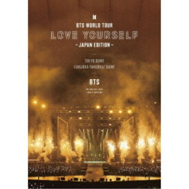 BTS/BTS WORLD TOUR 'LOVE YOURSELF' 〜JAPAN EDITION〜《通常版》 【Blu-ray】