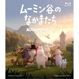 ムーミン谷のなかまたち Blu-ray-BOX《通常版》 【Blu-ray】