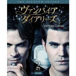 ヴァンパイア・ダイアリーズ<セブン>後半セット【DVD】