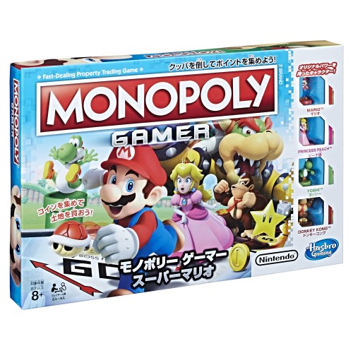 【送料無料】モノポリー ゲーマー スーパーマリオ おもちゃ こども 子供 パーティ ゲーム 8歳 スーパーマリオブラザーズ