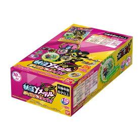 妖怪ウォッチ 妖怪学園Y 妖怪Yメダル ワイルドファイト!BOXおもちゃ こども 子供 男の子 6歳