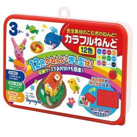 7354 カラフルねんど12色おもちゃ こども 子供 知育 勉強 3歳