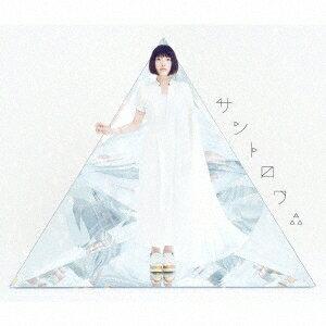 【送料無料】南條愛乃/サントロワ∴ (初回限定) 【CD+Blu-ray】
