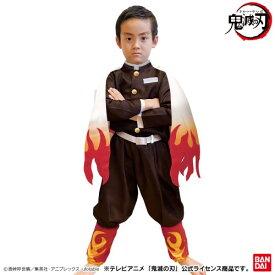 なりきりパーフェクコーデ「鬼滅の刃」 煉獄杏寿郎おもちゃ こども 子供 パーティ ゲーム