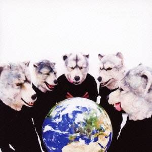 MAN WITH A MISSION/MASH UP THE WORLD 【CD】