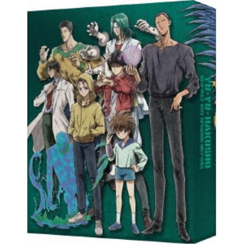 【送料無料】≪初回仕様≫幽☆遊☆白書 25th Anniversary Blu-ray BOX 仙水編《特装限定版》 (初回限定) 【Blu-ray】