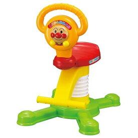 【送料無料】アンパンマン うちの子天才ゆらゆらロッキング おもちゃ こども 子供 知育 勉強 ベビー 2歳