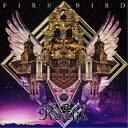 【送料無料】Roselia/FIRE BIRD《生産限定盤》 (初回限定) 【CD+Blu-ray】