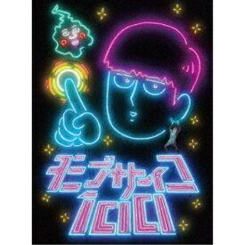 【送料無料】モブサイコ100 Blu-ray BOX (初回限定) 【Blu-ray】