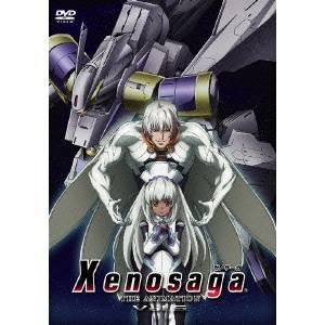 Xenosaga THE ANIMATION 5 【DVD】
