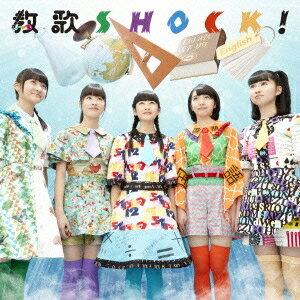 ロッカジャポニカ/教歌SHOCK!《理・社・英盤》 【CD】