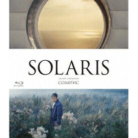 惑星ソラリス 新装版 【Blu-ray】