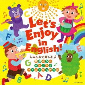 (キッズ)/コロムビアキッズ Let's Enjoy in English! みんなで楽しむ 英語のうた チャンツ&フォニックスのうた 【CD】