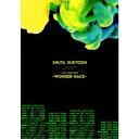 末吉秀太/Shuta Sueyoshi LIVE TOUR 2019 - WONDER HACK - 【DVD】