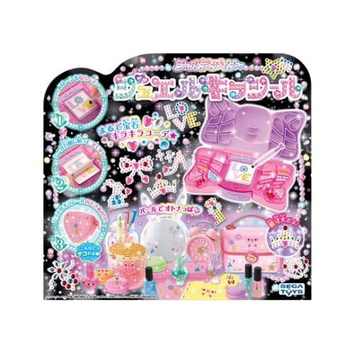 【送料無料】シールデザイナー ジュエルキラシール ベーシックセット おもちゃ こども 子供 女の子 ままごと ごっこ 作る 6歳