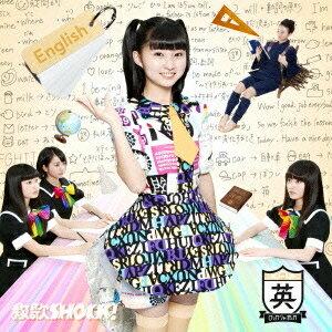 ロッカジャポニカ/教歌SHOCK!《英語盤》 【CD】