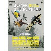 スーパートリック最新版 【DVD】