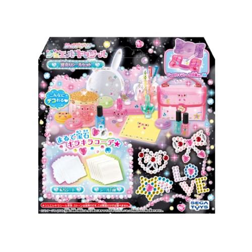 シールデザイナー ジュエルキラシール 別売りシールセット おもちゃ こども 子供 女の子 ままごと ごっこ 作る 6歳