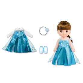 ずっとぎゅっと レミン&ソラン エルサ ドレスセット おもちゃ こども 子供 女の子 人形遊び 洋服 3歳 アナと雪の女王