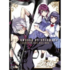 聖痕のクェイサー ディレクターズカット版 コンプリートBlu-ray BOX《完全限定版》 (初回限定) 【Blu-ray】