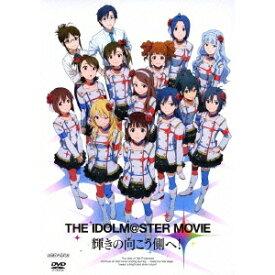 THE IDOLM@STER MOVIE 輝きの向こう側へ! 【DVD】