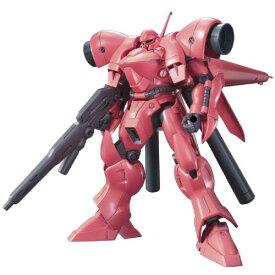 HGUC 1/144 ガーベラ・テトラおもちゃ ガンプラ プラモデル 8歳 機動戦士ガンダム0083スターダストメモリー