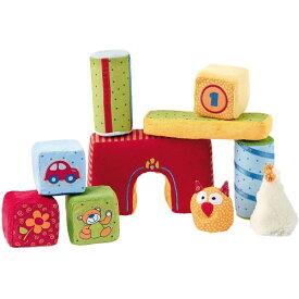 SG40056 赤ちゃんブロックおもちゃ こども 子供 知育 勉強 0歳6ヶ月