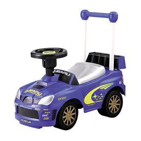 足けり乗用 スバル インプレッサ WRC おもちゃ こども 子供 知育 勉強 1歳