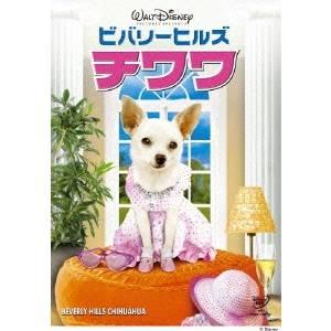 ビバリーヒルズ・チワワ 【DVD】