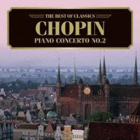 (クラシック)/ショパン:ピアノ協奏曲第2番 アンダンテ・スピアナートと華麗なる大ポロネーズ 【CD】