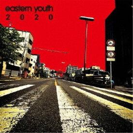 eastern youth/2020 【CD】