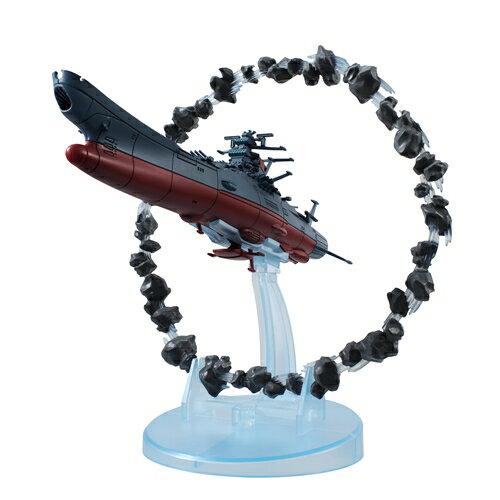 コスモフリートスペシャル 宇宙戦艦ヤマト2202 愛の戦士たち 宇宙戦艦ヤマト アステロイドリング付き 【再販】