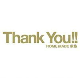 HOME MADE 家族/〜Heartful Best Songs〜 Thank You!! 【CD】
