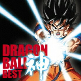 (アニメーション)/アニメ「ドラゴンボール」放送30周年記念 ドラゴンボール 神 BEST《通常盤》 【CD】