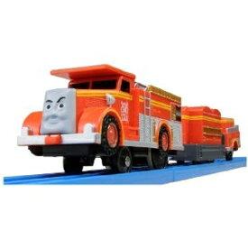 プラレール トーマスシリーズ TS-19 プラレール消防車フリン おもちゃ こども 子供 男の子 電車 3歳 きかんしゃトーマス