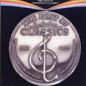 ロイヤル・フィルハーモニー管弦楽団/フックト・オン・クラシックス・ベスト! 【CD】