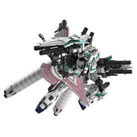 RG 1/144 フルアーマー・ユニコーンガンダムおもちゃ ガンプラ プラモデル 機動戦士ガンダムUC
