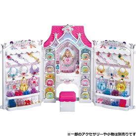リカちゃん ゆめみるお姫さま ジュエリーキャッスル おもちゃ こども 子供 女の子 人形遊び 小物 3歳