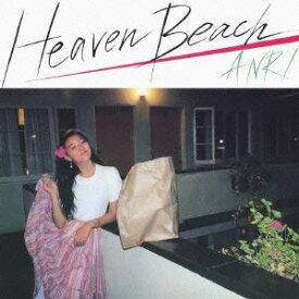 杏里/Heaven Beach 【CD】