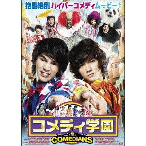 コメディ学園 【DVD】
