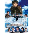 はみだし刑事情熱系 PART7 コレクターズDVD <デジタルリマスター版> 【DVD】