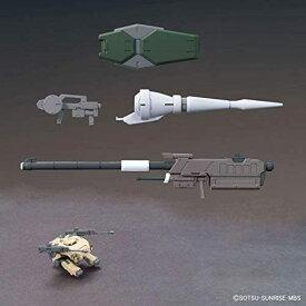 機動戦士ガンダム HG 1/144 MSオプションセット1&CGSモビルワーカーおもちゃ ガンプラ プラモデル 8歳 機動戦士ガンダム 鉄血のオルフェンズ