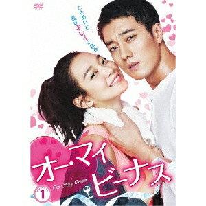 【送料無料】オー・マイ・ビーナス DVD-BOX1 【DVD】