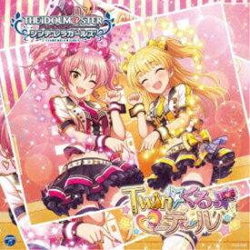 (ゲーム・ミュージック)/THE IDOLM@STER CINDERELLA GIRLS STARLIGHT MASTER 23 Twin☆くるっ★テール 【CD】