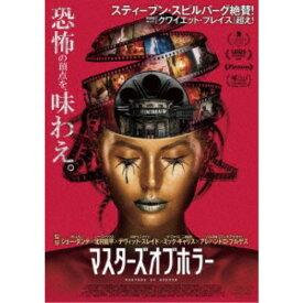 マスターズ・オブ・ホラー 【DVD】