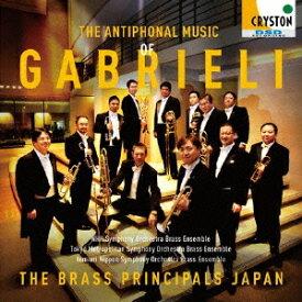 ブラス・プリンシパル・ジャパン/ガブリエリの饗宴 【CD】